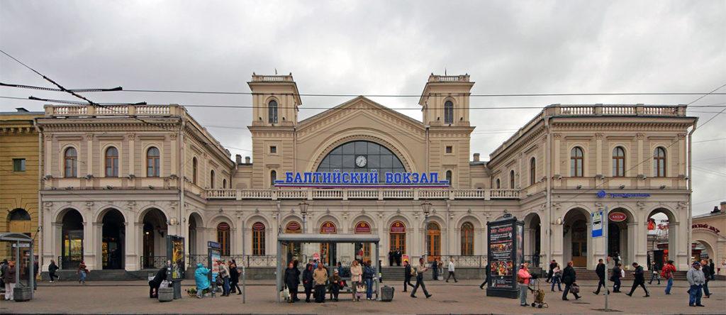 Балтийский жд вокзал Санкт-Петербург