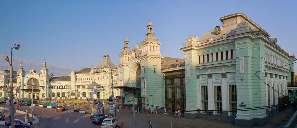 Белорусский жд вокзал Москва