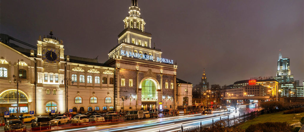 Казанский жд вокзал Москва