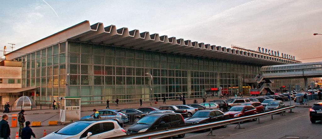 Курский жд вокзал Москва