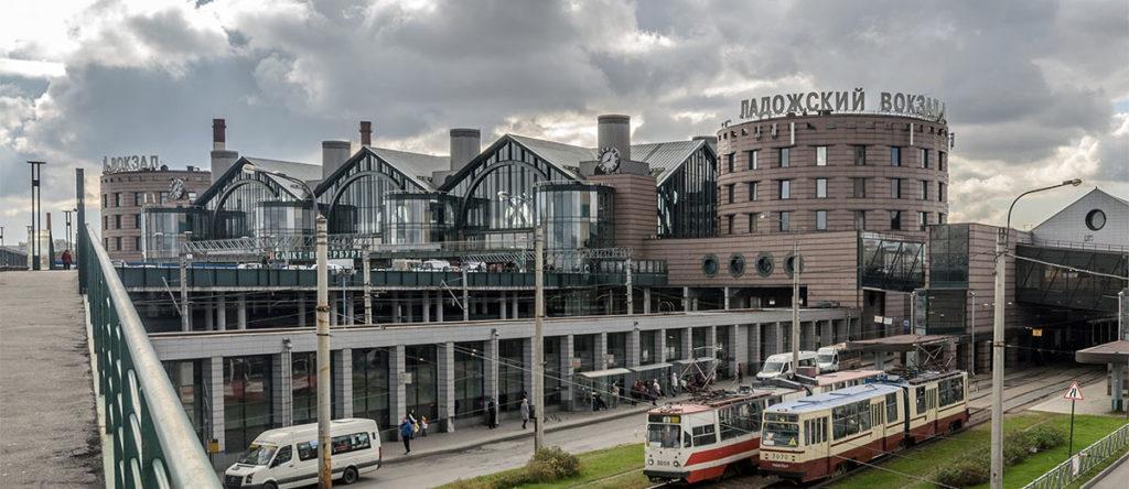 Ладожский жд вокзал Санкт-Петербург