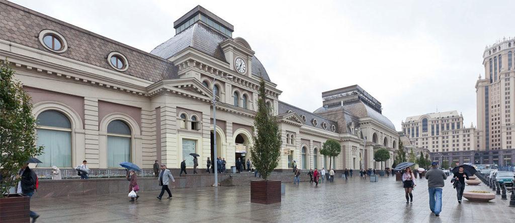 Павелецкий жд вокзал Москва