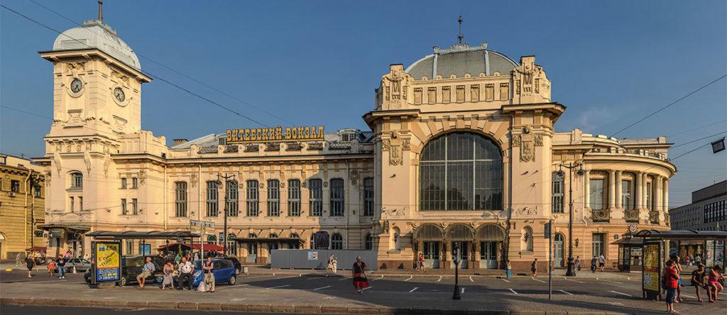 Витебский жд вокзал Санкт-Петербург